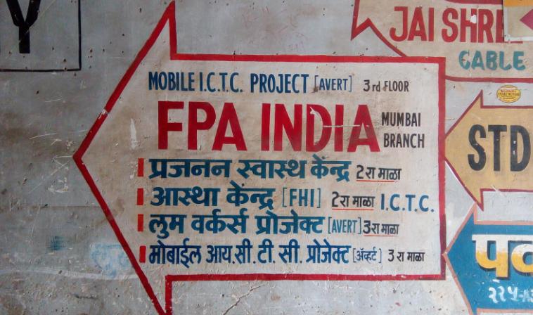 FPA India